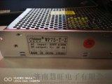 工控电源5V5A12V2A24V1A