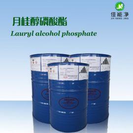 新型环保可替代NP的除油粉原料MAE深圳厂家供应