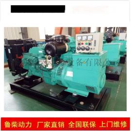 原厂康明斯300KW柴油发电机组生产厂家纯铜无刷电机假一赔万大厂鲁柴动力设备13375369201