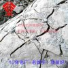 供應:無聲膨脹水泥. 福建力強無聲膨脹水泥/無聲破碎劑 廠家【安溪博力】