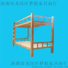 厂家直销上下双层实木床学生高低床员工宿舍上下铺架子床批发