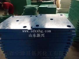 耐亚斯特护舷贴面板 高分子聚乙烯护舷板