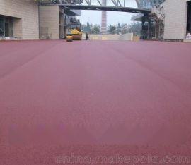 徐州无砂透水混凝土、彩色透水路面后期养护
