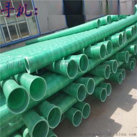 廠家供應 大型號玻璃鋼夾砂管道 排水 排污管道 價格公道