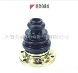 球笼万向节防尘罩及修理包 (QS004)