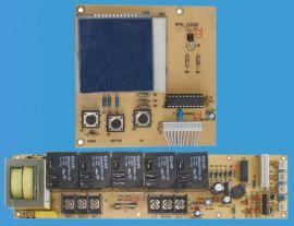 即熱式電熱水器控制板