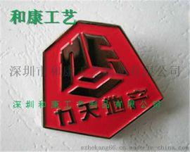 武汉大**徽制作,定制金属校徽,校徽金属logo胸牌制作,武汉做徽章的工厂