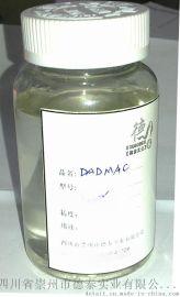 油田助剂用二甲基二烯丙基氯化铵