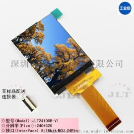 晶力泰2.4寸插接工控液晶彩屏模组LCM
