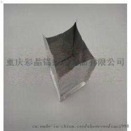 重庆防潮铝箔编织袋厂家供应