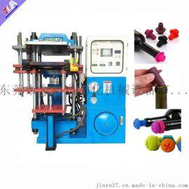 东莞油压机厂家小型油压机平板硫化机