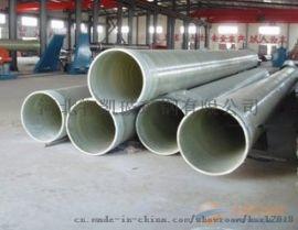 玻璃钢管-隔热阻燃高强度玻璃钢管-玻璃钢污水管