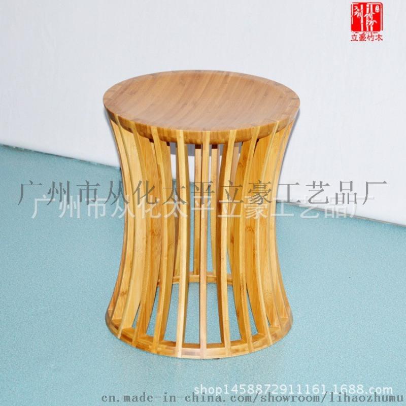 竹家具凳子竹茶登中式矮凳圆登定制竹木竹制品