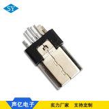 Micro 夾板式/插板式手機連接器