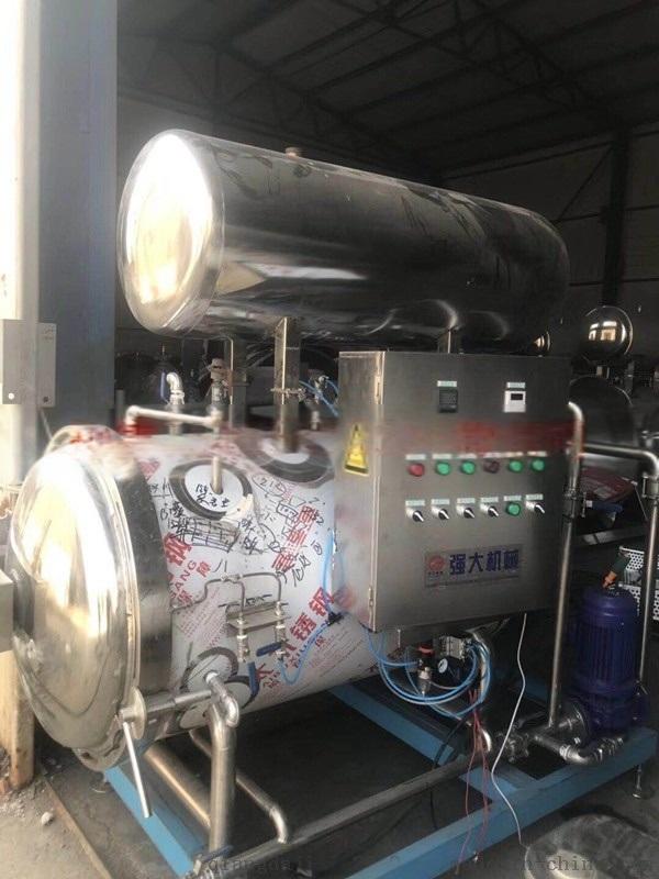 山东强大机械蒸煮可定做杀菌锅