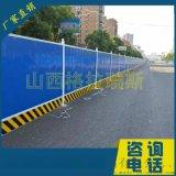 忻州市政施工彩钢围挡 工程施工铁皮隔离围挡 可定制