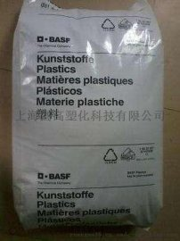 德国巴斯夫 PA66 A3HG7 玻纤35%