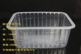 2kg装荷叶鸡PP包装盒 封口道口  礼品盒