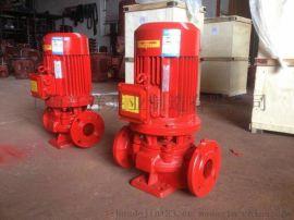 检测发货 消防泵 立式稳压泵 气压罐