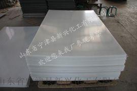山西UHMWPE衬板 超高分子量聚乙烯耐磨衬板