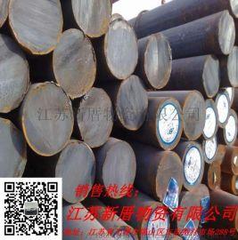 圓鋼(材質Q235B)鋼結構,機械