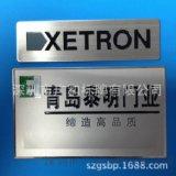 供应不锈钢蚀刻金属标牌 腐蚀金属铭板