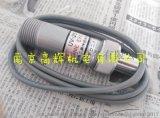 日本光洋熱KOYO-HEAT感測器UV-20