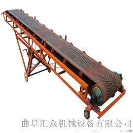 圆管护栏V型托辊皮带机 0.5米袋装粮食卸车皮带机
