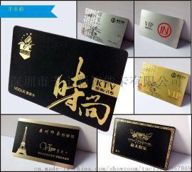 深圳厂家高端定制会员卡智能卡