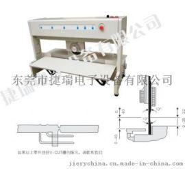 JR-102走刀式分板机