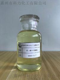 丙二醇辛癸酸酯   CAS:68583-51-7