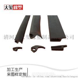 h型PVC橡胶密封条 定制加工各种规格PVC密封条