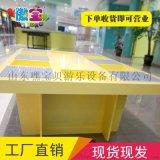 玩具積木桌  手工桌 玩具桌 DIY手工體驗館