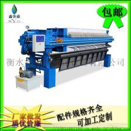 板框压滤机A 污水处理板框压滤机A污泥处理自动板框压滤机厂家