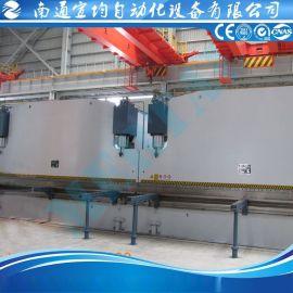 數控雙機聯動折彎機 雙機聯動液壓板材折彎機