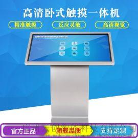 触摸查询机广告机 LED液晶高清触摸一体机 酒店银行查询机广州厂家直销