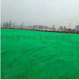 西安哪里有卖防尘网13891913067