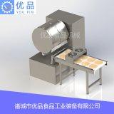 自動荷葉餅機 自動烤餅機 自動烙餅機