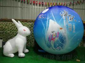 中秋节国庆节气模月球气模月兔气模