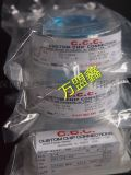 实体厂家供应CCC铝线,邦定机焊接铝线邦定铝线