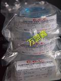 實體廠家供應CCC鋁線,邦定機焊接鋁線邦定鋁線