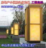 新款仿雲石小區柱頭燈圍牆壁燈效果圖
