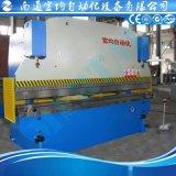 折彎機現貨 宣均自動化設備折彎機 數控折彎機