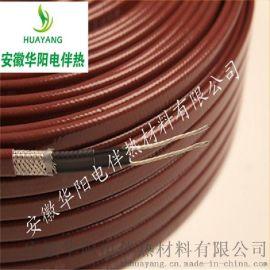 华阳生产防爆自限温电伴热带/自控温电伴热线/阻燃加强型伴热带