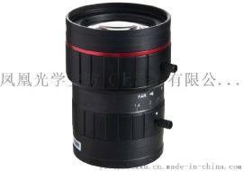 800万像素工业镜头12mm 2/3