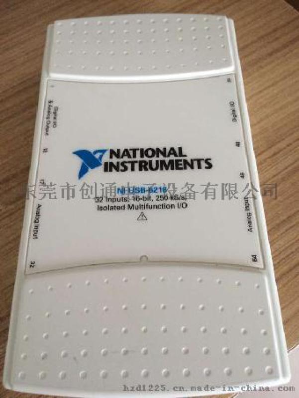 高价回收美国NI USB-6218数据采集卡