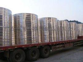 广东金号 15年专业定制 厂家直销  不锈钢水箱 优质耐用
