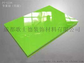 四川车展地台板 四川车展板 高光车展板 免漆车展板