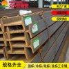 优质型材山东HE140A欧标H型钢S235JR