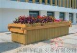 戶外長方形景觀花箱售樓部園藝花槽花架馬路防腐木花箱